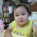 貝貝1歲6個月達成