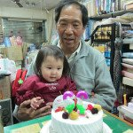 獻給世界上最偉大的父親 -- 我爸爸 (1950 ~ 2012)